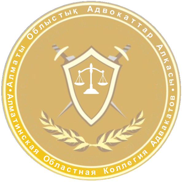 Almaty Regional Bar Association
